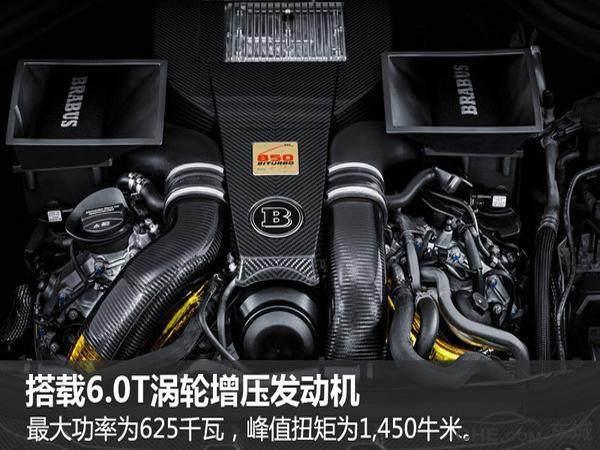 18款巴博斯Gls63 850超级车 大图1