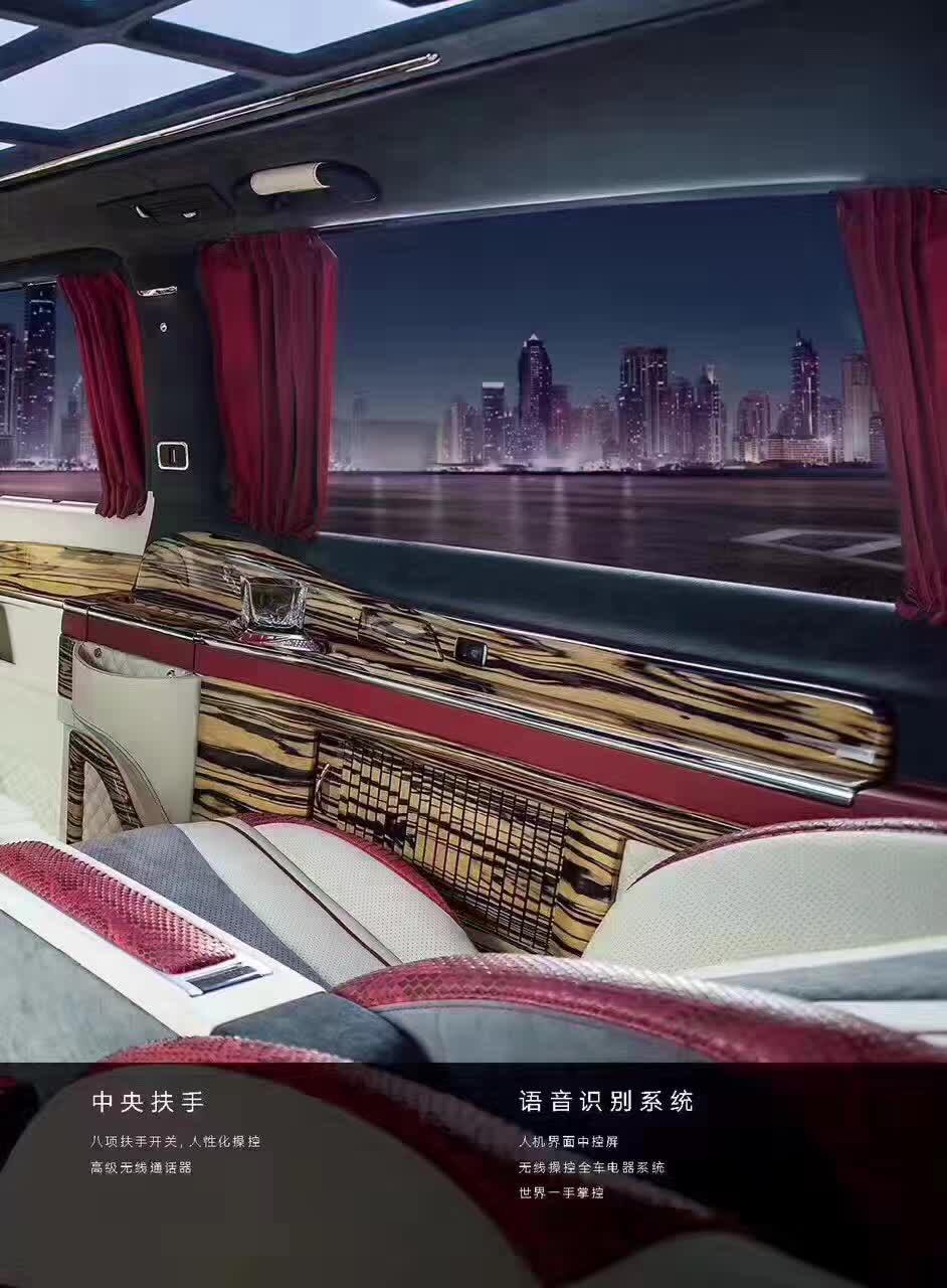 奔驰v级商务车美杜莎内饰赏析 大图7